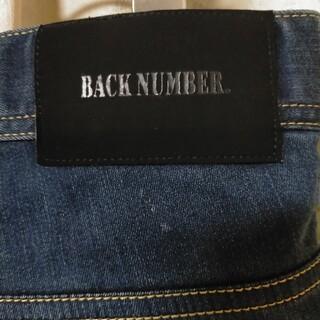 バックナンバー(BACK NUMBER)のBACK NUMBER バックナンバー 裏フリース デニムパンツW84(デニム/ジーンズ)