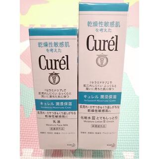 Curel - 新品 キュレル 化粧水Ⅲ 1個  乳液 1個