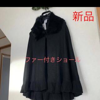 GALLERY VISCONTI - ❤️新品未使用タグ付き⭐️ギャラリービスコンティ⭐️ラビットファー付きショール♡