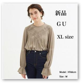 ジーユー(GU)のジーユー♡レースコンビネーションブラウス♡グレー♡グレージュ♡大きいサイズ(シャツ/ブラウス(長袖/七分))