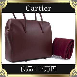 【真贋査定済・送料無料】カルティエのショルダーバッグ・良品・本物・マストライン