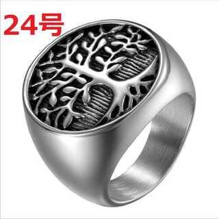 激レア 1000年樹 生命の樹 モチーフ シルバー リング 指輪 24号(リング(指輪))
