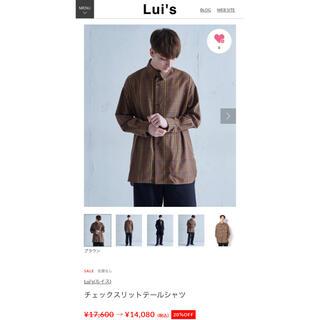 ステュディオス(STUDIOUS)のLUI'S チェック シャツ(シャツ)