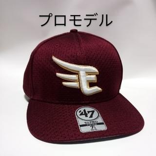 楽天イーグルス ホーム '47 プロモデル キャップ 帽子 野球帽