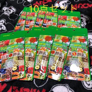 生酵素サプリ(60粒入り) 10セット 日本生酵素(ダイエット食品)