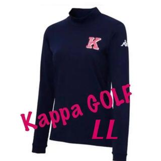 カッパ(Kappa)の新品■8,250円【Kappa GOLF  カッパ】 長袖 ウェア  LL(ウエア)