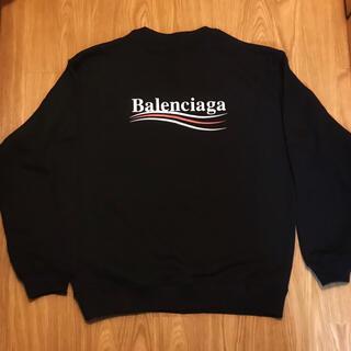 Balenciaga - BALENCIAGA キャンペーンロゴ スウェット バレンシアガ パーカー