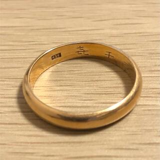 リング 指輪 K18 ③(リング(指輪))