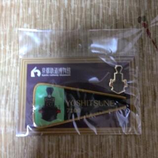ジェイアール(JR)の京都鉄道博物館 ピンズ・ワッペンセット(鉄道)