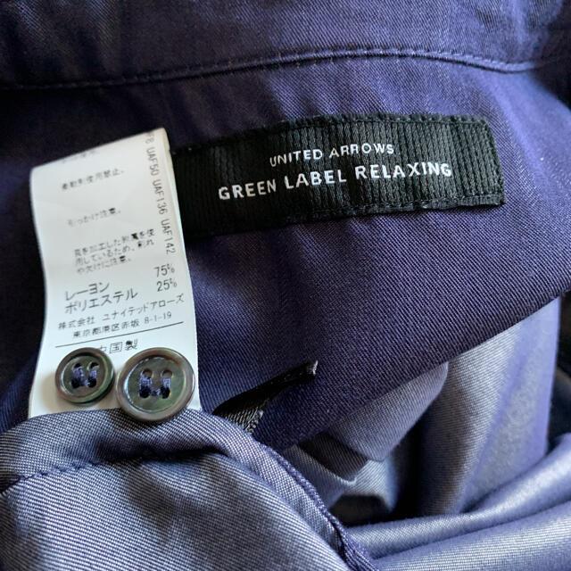 green label relaxing(グリーンレーベルリラクシング)のユナイテッドアローズ ブラウス レディースのトップス(シャツ/ブラウス(長袖/七分))の商品写真