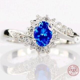 ★特別価格★大人気のサファイアCZデザインリング(リング(指輪))