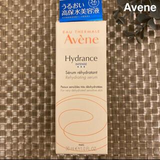 アベンヌ(Avene)のアベンヌ イドランス セラム インテンス 美容液 乾燥性敏感肌用(美容液)