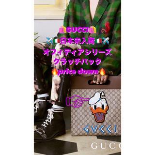 グッチ(Gucci)の日本未入荷/追加料金無し★GUCCI★OPHIDIAクラッチバッグ(セカンドバッグ/クラッチバッグ)