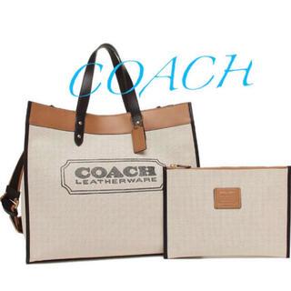 COACH - 新品 コーチ トートバッグ ショルダーバッグ  キャンバスフィールド 2way