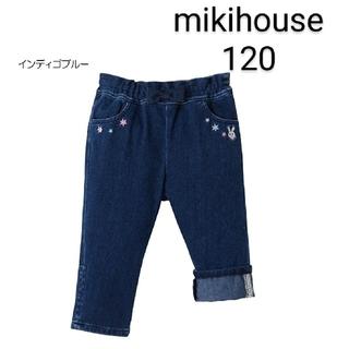 mikihouse - 子供服 女の子 パンツ 120 ミキハウス うさこストレッチパンツ [新品]