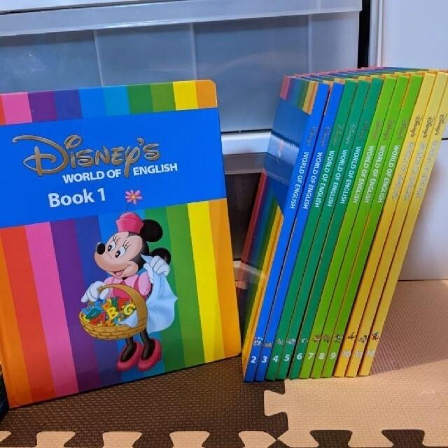 Disney(ディズニー)のディズニー英語システム ワールドファミリーCD12枚絵本12冊セット キッズ/ベビー/マタニティのおもちゃ(知育玩具)の商品写真