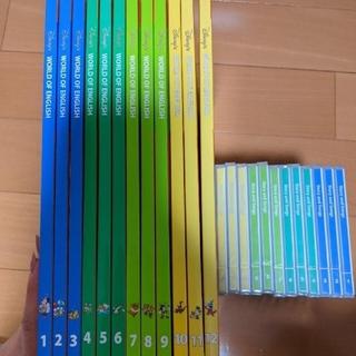 Disney - ディズニー英語システム ワールドファミリーCD12枚絵本12冊セット