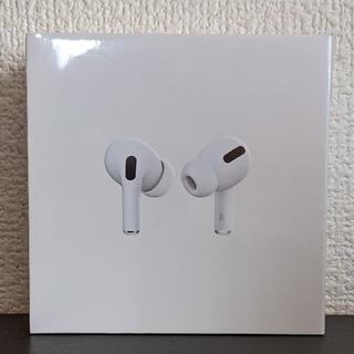 アップル(Apple)の新品・未開封 Apple AirPods Pro エア ポッズ プロ (ヘッドフォン/イヤフォン)