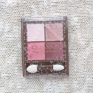 CEZANNE(セザンヌ化粧品) - セザンヌ ニュアンス オン アイシャドウ 02 ローズクォーツ CEZANNE