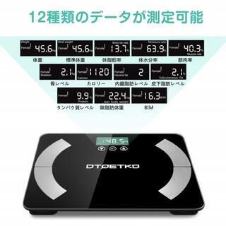 【感謝★特売】体脂肪計 ダイエットアプリ不要 10人登録(体重計/体脂肪計)