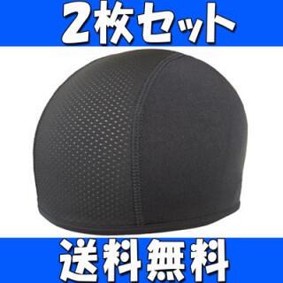 ヘルメット インナーキャップ 吸汗 速乾 ビーニー ロードバイク(その他)