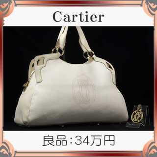 カルティエ(Cartier)の【真贋査定済・送料無料】カルティエのハンドバッグ・良品・本物・マルチェロ LM(ハンドバッグ)