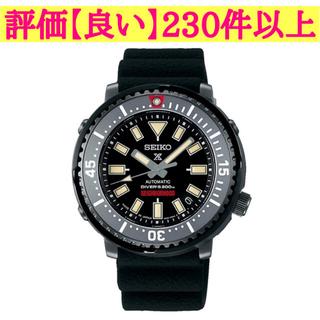 SEIKO - SEIKO × NEIGHBORHOOD PROSPEC 腕時計