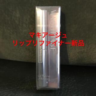 マキアージュ(MAQuillAGE)のマキアージュリップリファイナー新品(リップケア/リップクリーム)