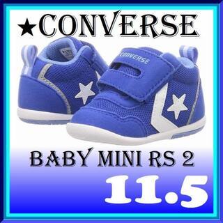 コンバース(CONVERSE)の11.5cm コンバース MINI RS 2 BLUE/WHITE(スニーカー)