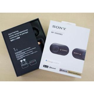 SONY - SONY WF-1000XM3 美品完動品ノイズキャンセリングイヤフォン