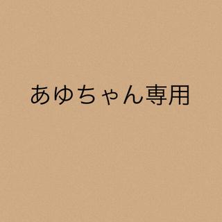 あゆちゃん専用★2点(サロペット/オーバーオール)