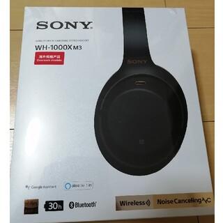 SONY - WH-1000XM3B SONYヘッドホン