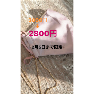 her lip to   New year bag Mask(ピンク)