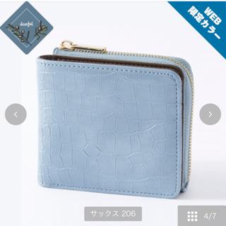 しまむら - 新品 しまむら プチプラのあや L字型財布 中水色 しまコレ限定