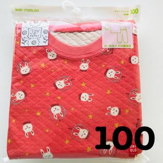ユニクロ(UNIQLO)のUNIQLO*キルトパジャマ*100 うさぎ(パジャマ)