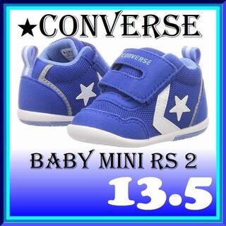 コンバース(CONVERSE)の13.5cm コンバース MINI RS 2 BLUE/WHITE(スニーカー)