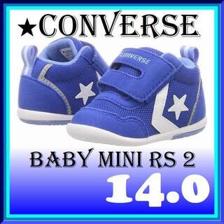 コンバース(CONVERSE)の14.0cm コンバース MINI RS 2 BLUE/WHITE(スニーカー)
