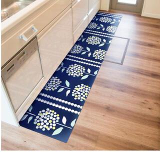 拭ける北欧風キッチンマット 45×240cm ボンボンブルー 北欧柄  PVC(キッチンマット)