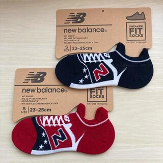 ニューバランス(New Balance)のnew balance レディース ソックス  靴下 2足セット C(ソックス)