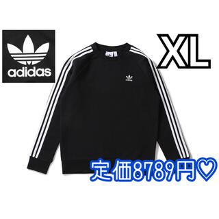 アディダス(adidas)の定価8789円/新品未使用☆adidasスリーストライプトレーナー☆XL(スウェット)