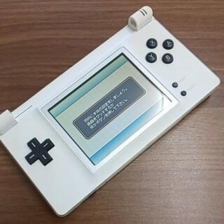 ゲームボーイアドバンス(ゲームボーイアドバンス)のゲームボーイマクロ②ホワイトブラックカスタム(携帯用ゲーム機本体)