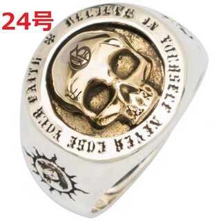 メキシカン アクセ 髑髏 スカル × 太陽の刻印 コラボ シルバー 指輪 24号(リング(指輪))