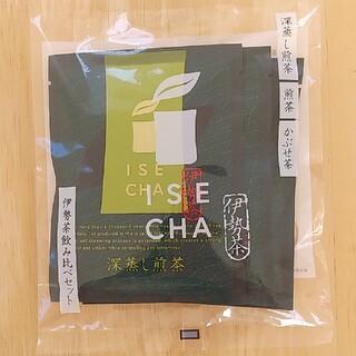 伊勢茶飲み比べセット 郵便局ノベルティ(茶)