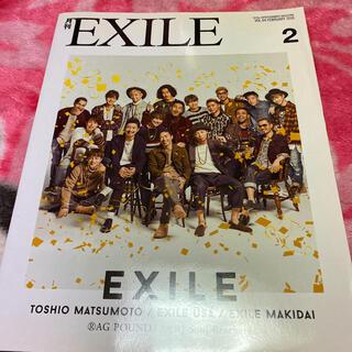エグザイル トライブ(EXILE TRIBE)の月刊EXILE 2016年2月号 EXILE ATSUSHI 岩田剛典...(アート/エンタメ/ホビー)