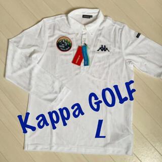 カッパ(Kappa)の新品■9,350円【Kappa GOLF  カッパ】長袖ウェア  メンズ L(ウエア)