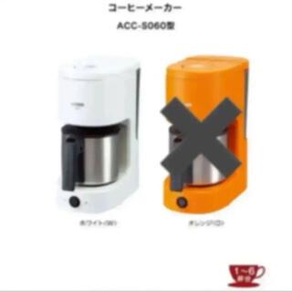 タイガー(TIGER)のタイガー コーヒーメーカー ステンレス ドリップタイプ(コーヒーメーカー)
