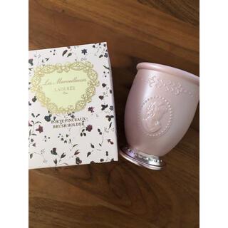 Les Merveilleuses LADUREE - ラデュレ ブラッシュホルダー 新品 限定ピンク