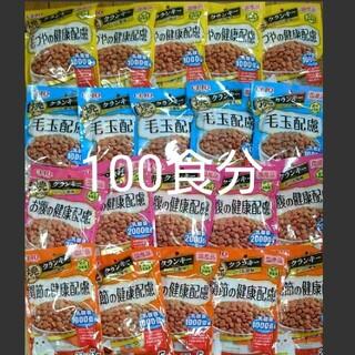 イナバペットフード(いなばペットフード)の国産品 チャオ クランキー 焼かつお節味 100食分(ペットフード)