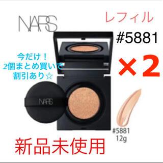 NARS - NARS【ナチュラル ラディアント クッションファンデーション レフィル】