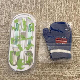 クレードスコープ(kladskap)のクレードスコープ 手袋S  トリオセット(手袋)